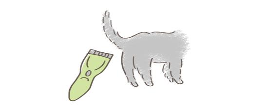 猫の匂い対処法、猫のお尻まわりの毛のカットのイラスト