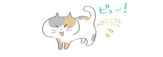 猫の匂いの原因、猫のマーキングのイラスト