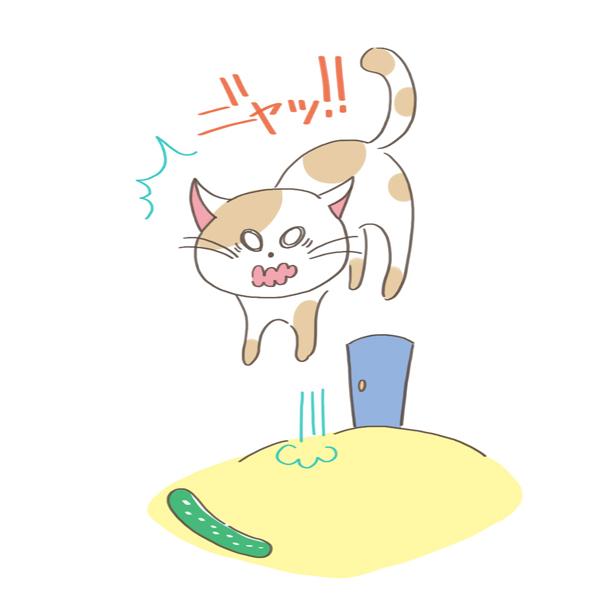 驚いて大きくジャンプする猫のイラスト