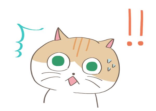 驚いて瞳孔が開いた猫のイラスト