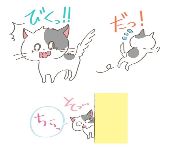 驚いて逃げていく猫のイラスト