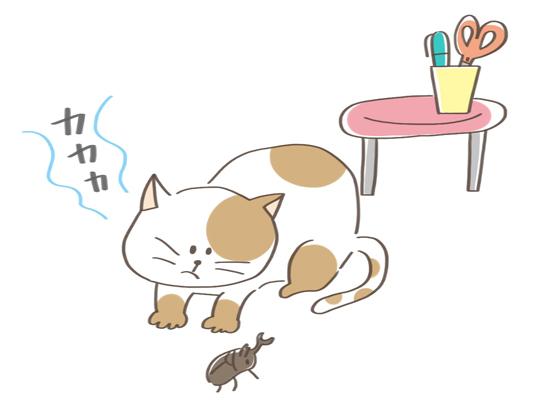 獲物を見つけて興奮している猫のイラスト