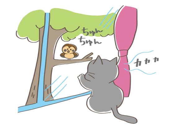 獲物が取れずイライラしている猫のイラスト