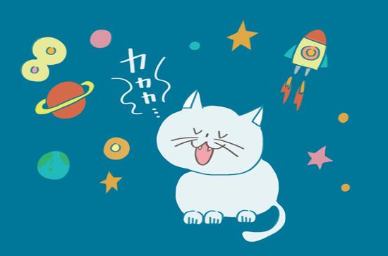 クラッキングで宇宙と交信する猫のイラスト