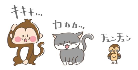 擬態している鳴き声を出す猫のイラスト