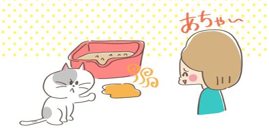 やきもちをやいてわざとトイレを失敗する猫のイラスト