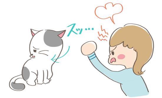 反省して顔を背ける猫のイラスト