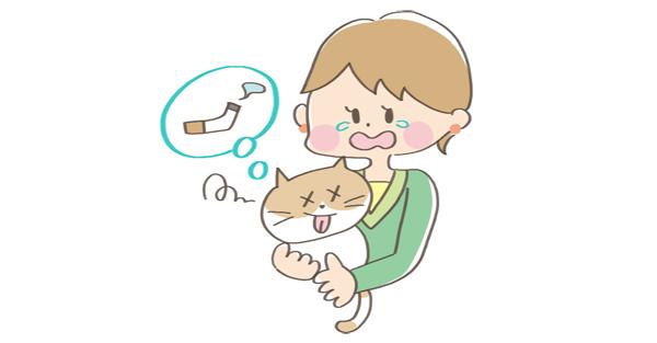 タバコを食べてしまった猫のイラスト