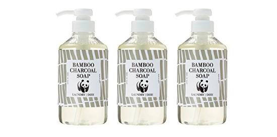 竹炭の石鹸の商品イメージ