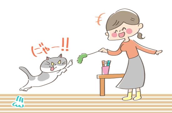 遊んでいてエキサイトして興奮している猫のイラスト