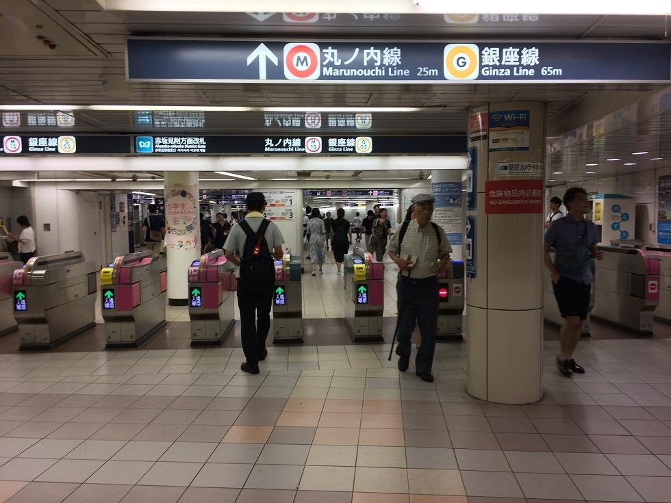 赤坂見附駅の改札の写真