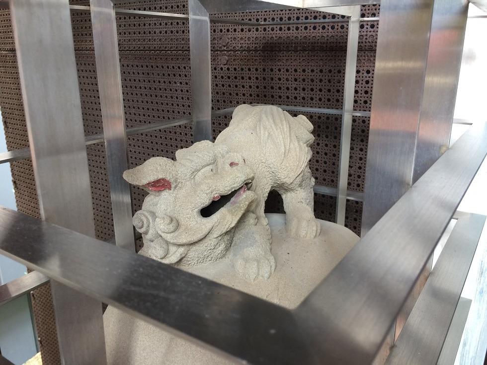 美喜井稲荷の狛犬の写真