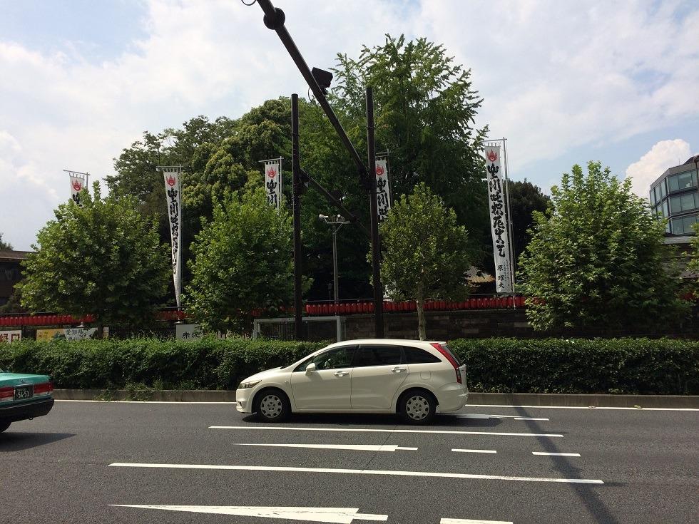豊川稲荷の東京別院の写真