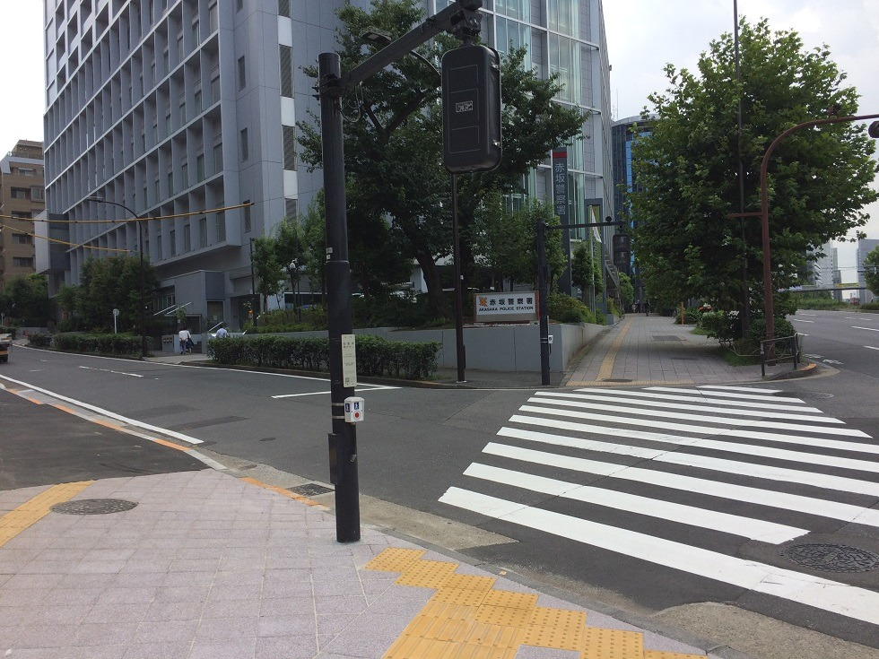 赤坂警察署の写真