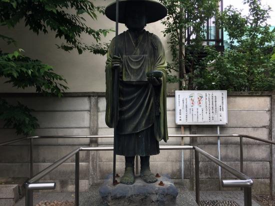 自性院の弘法大使像の写真