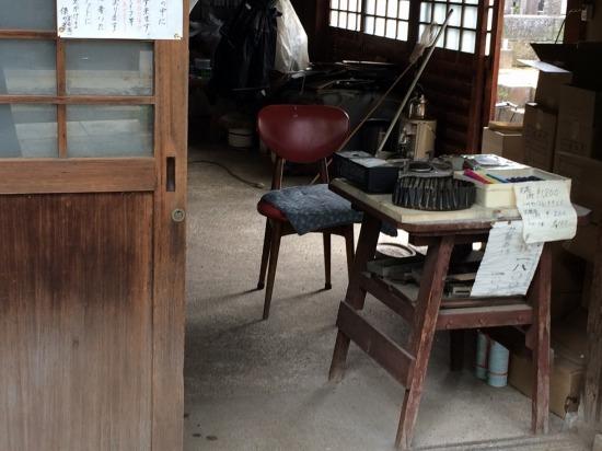 薬王院の事務室にあった椅子の写真