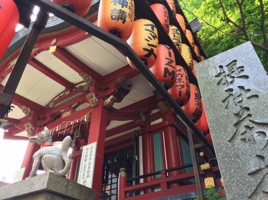 亀岡八幡宮の茶の木稲荷の写真