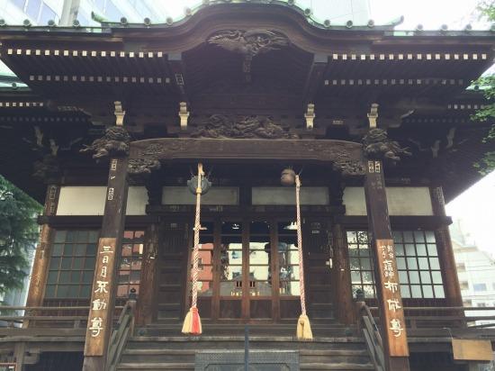 太宗寺の三日月不動堂の写真