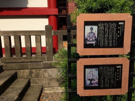 太宗寺の閻魔堂の看板と猫の写真