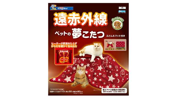 猫のクリスマスプレゼントのこたつの商品画像