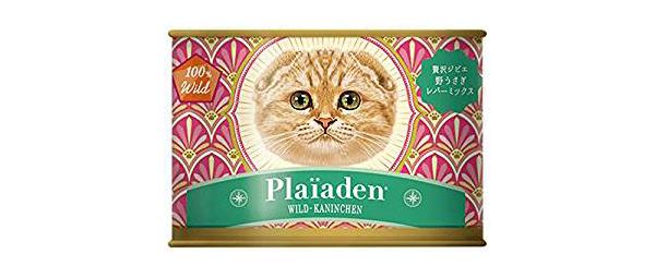 猫のクリスマスプレゼントのプレイアーデンの商品画像