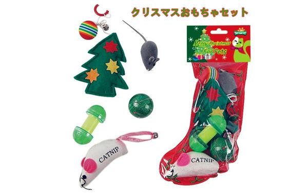 猫のクリスマスプレゼントのおもちゃセットの商品画像