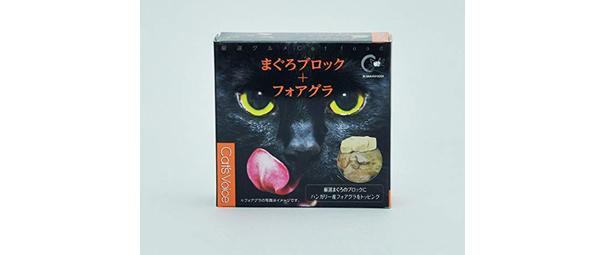 猫のクリスマスプレゼントのvoiceフォアグラの商品画像