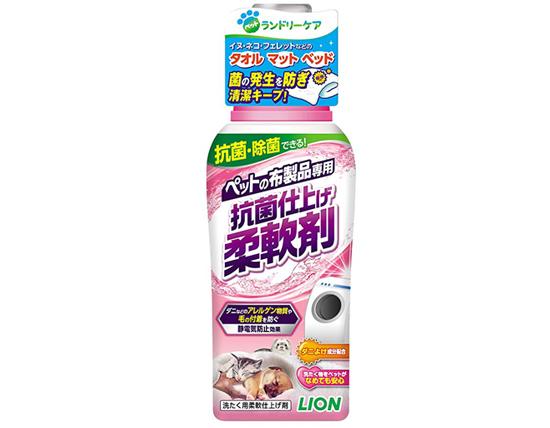 ライオンペットの布製品専用抗菌仕上げ柔軟剤商品イメージ