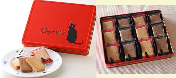 シャノワールのクッキーの商品イメージ