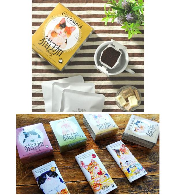 ネカのコーヒー商品イメージ