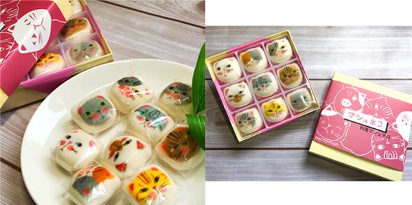 谷中堂マシュマロの商品イメージ