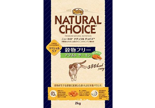 ニュートロジャパンナチュラルチョイス商品イメージ