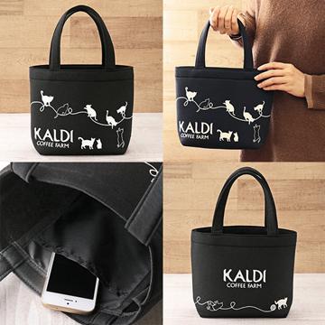 カルディのネコの日バッグ商品写真2