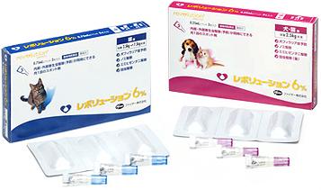 レボリューション薬の商品イメージ