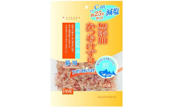 猫用ふわふわ花の商品イメージ